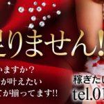 本日の名古屋店舗型ヘルス店紹介『紅シャオロン』