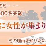 関西版の店舗紹介『熟女家グループ』