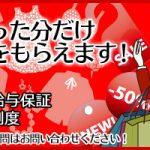 中四国版の店舗紹介『ミセスOLスタイル』