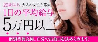 秘花 梅田店