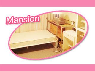 高級なマンション寮を完備しています☆テレビや冷蔵庫、エアコン・洗