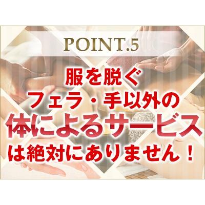 ソフトなサービス☆ハンドまでです!